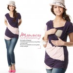 Mamaway Young Mummy Nursing Maternity Top